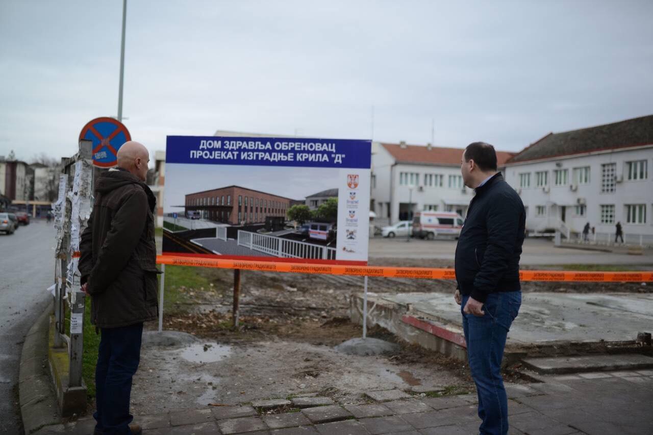 Почели припремни радови за изградњу новог крила Дома здравља