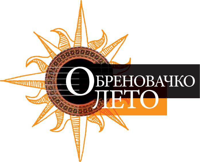 """У петак почиње """"Обреновачко лето"""""""