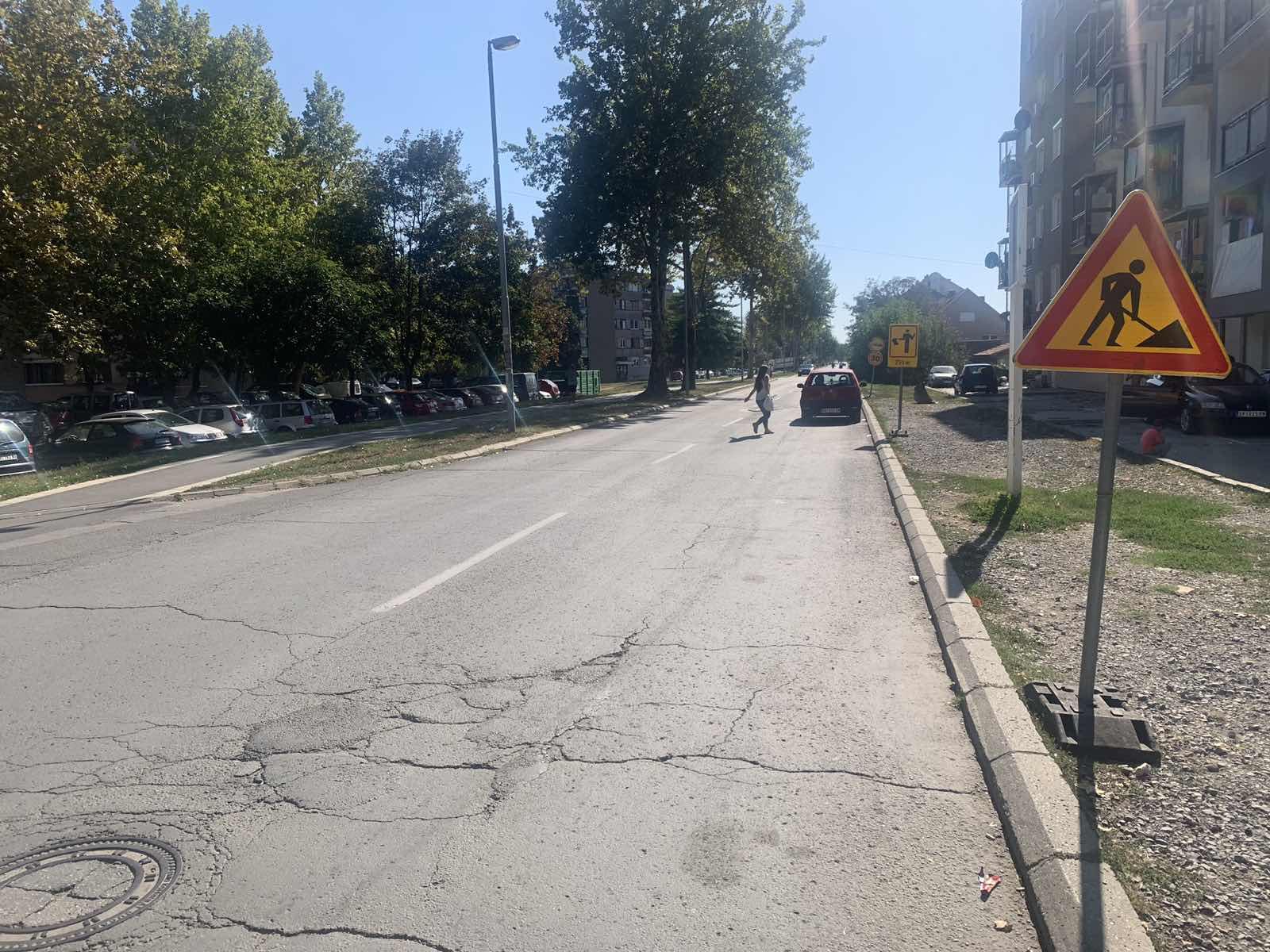 Започета реконструкција Улице Ђачког батаљона