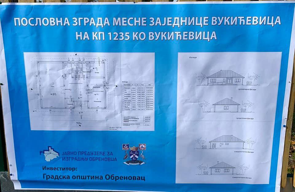 Гради се Дом у Вукићевици