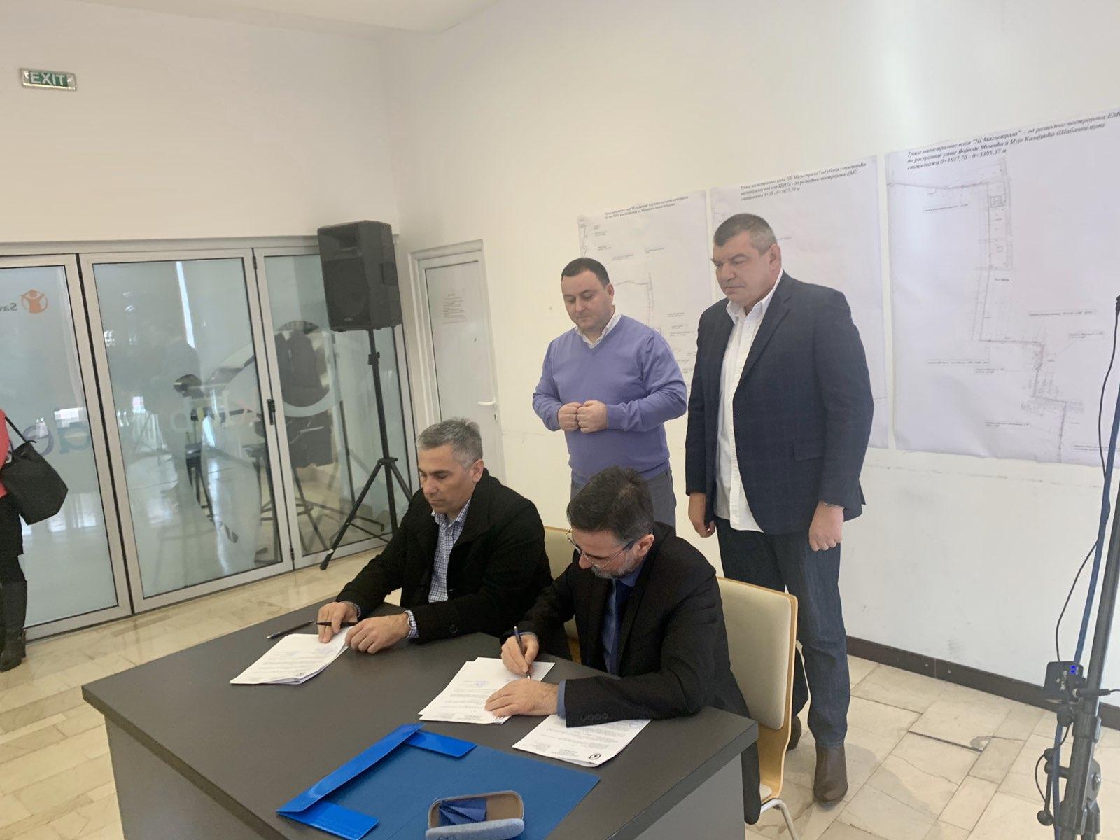 Потписан уговор за пројектовање треће магистрале топловода
