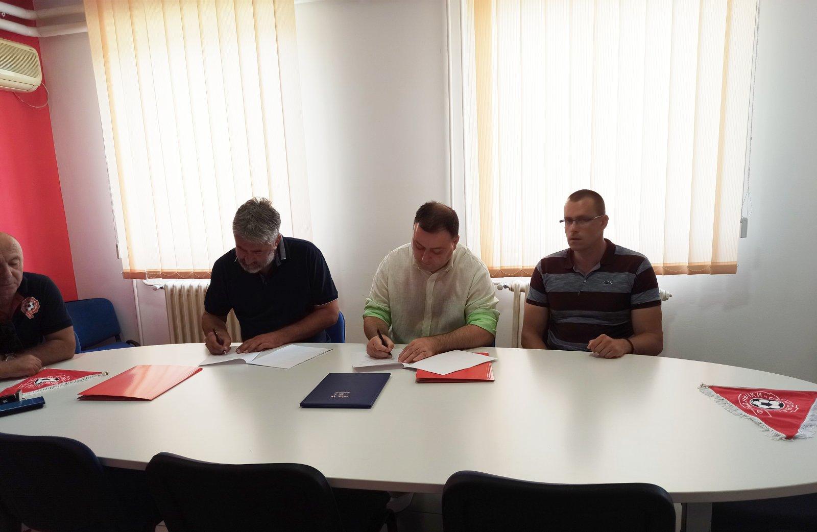 Потписан уговор о финансирању ФК Раднички